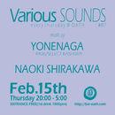 Various SOUNDS #87