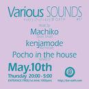 Various SOUNDS #97