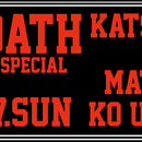 THE OATH -New Year Special-
