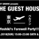 THE GUEST HOUSE〜Yoshiki's Farewell Party(to Berlin)〜@OATH&Tunnel
