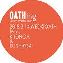 OATHing -every wednesday-