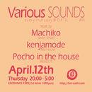 Various SOUNDS #94